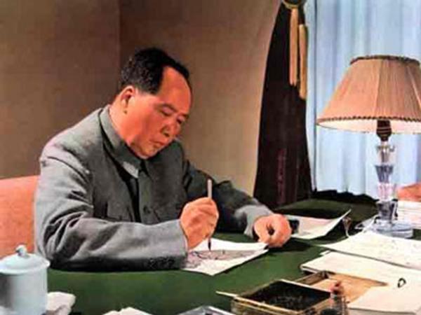 兴安湖诗社纪念毛泽东诞辰125诗词集
