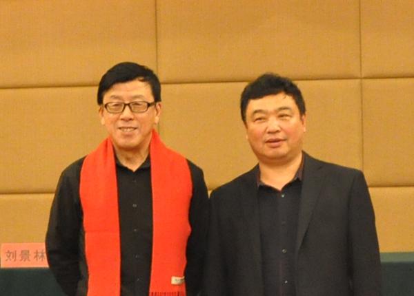 文博馆馆长于江当选雷竞技官网民间文艺家协会副主席