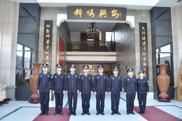 乌伊岭公安局参观文博馆